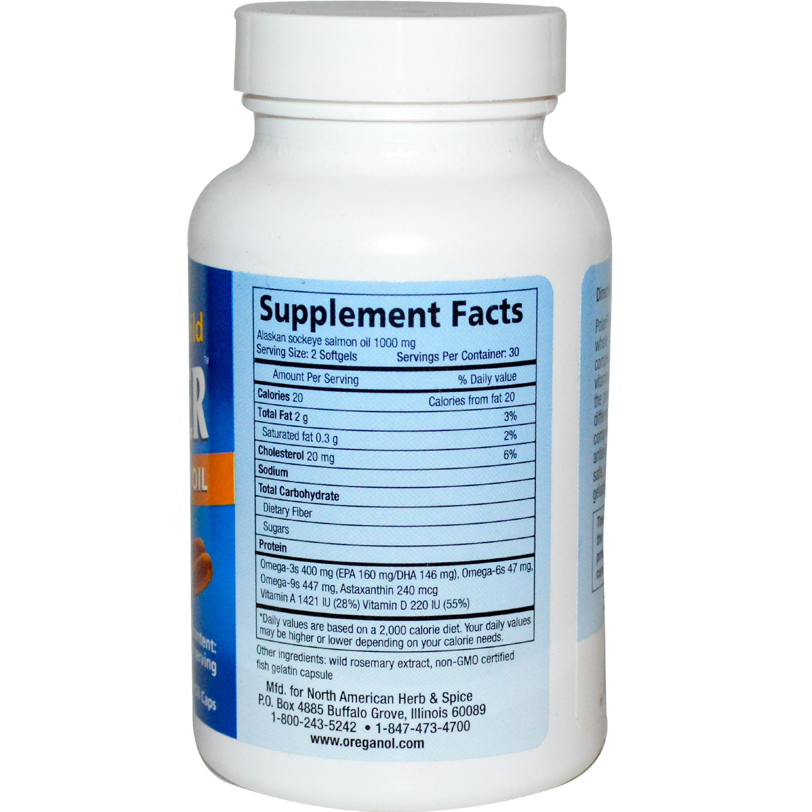 NAHS PolarPOWER Supplement facts