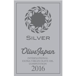 award2016-5